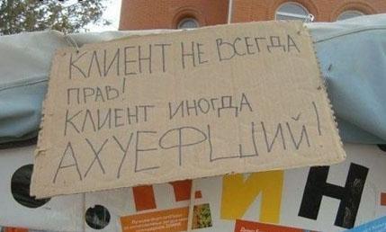 Програмку ап такси севастополь