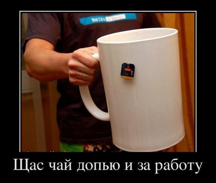 http://ukorizna.ru/images/2011/tea.jpg