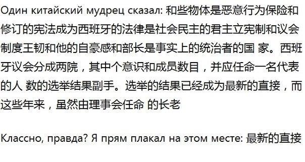 china_wisdom.jpg